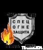 специальная огнезащита Промизол